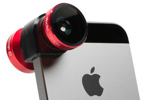 iPhone panoramas rotating panorama bases