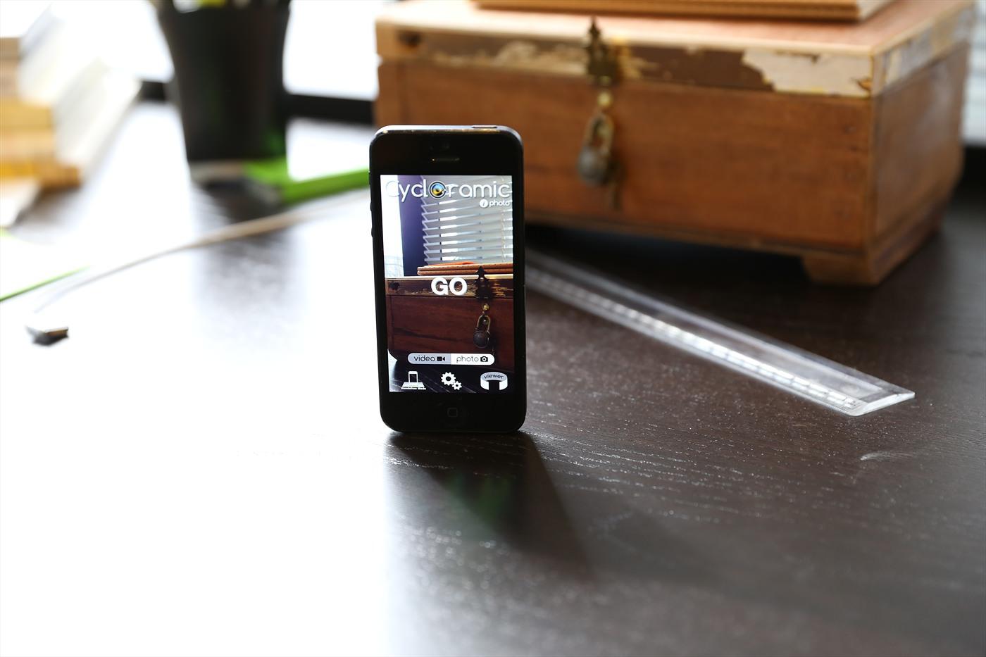iPhone panoramas cycloramic